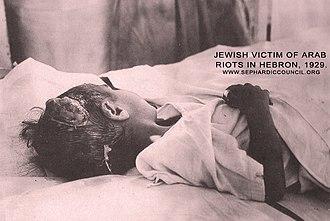 1929 Hebron massacre - Jewish child victim of Arab riots