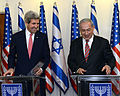 John Kerry visit to Israel December 4-6, 2013 (11221034624).jpg