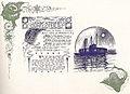 John Stevens (steamboat 1844) 02.jpg