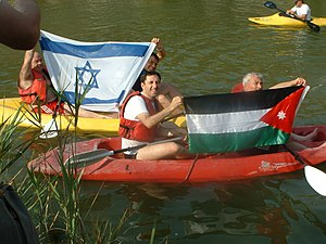 EcoPeace Middle East - Environmental peacemakers on the Jordan River. Center: Gidon Bromberg