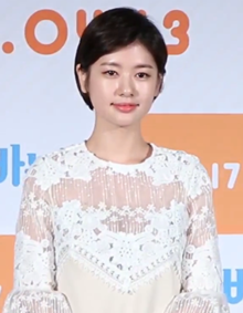 Jung So Min 'Daddy You, Daughter Me' Press Conference.png