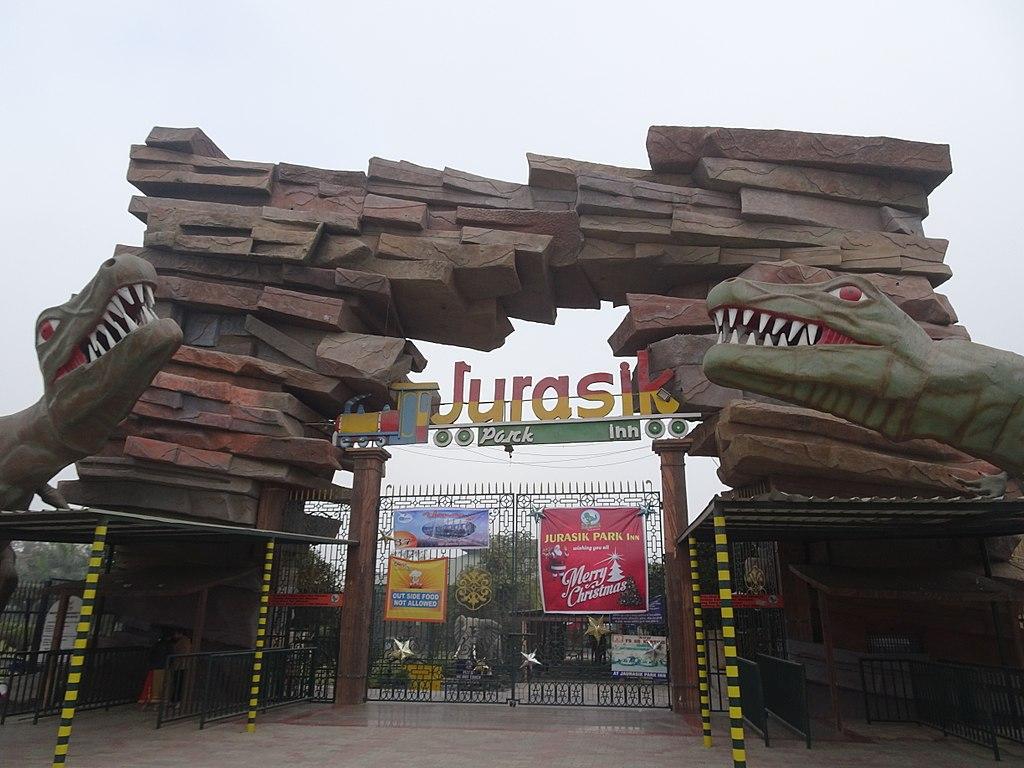 Jurasik park entrance