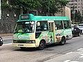 KV6936 Hong Kong Island 22 09-07-2019.jpg
