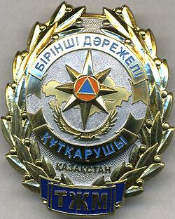KZ Rescuer 1kl.jpg