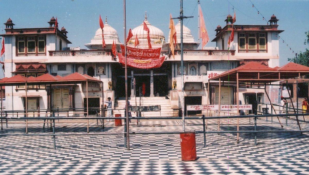 Kaila Devi Temple - Wikipedia
