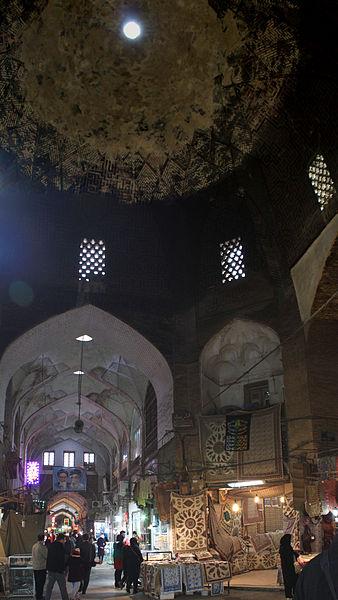 File:Kaisaria Bazar 1, Isfahan.jpg