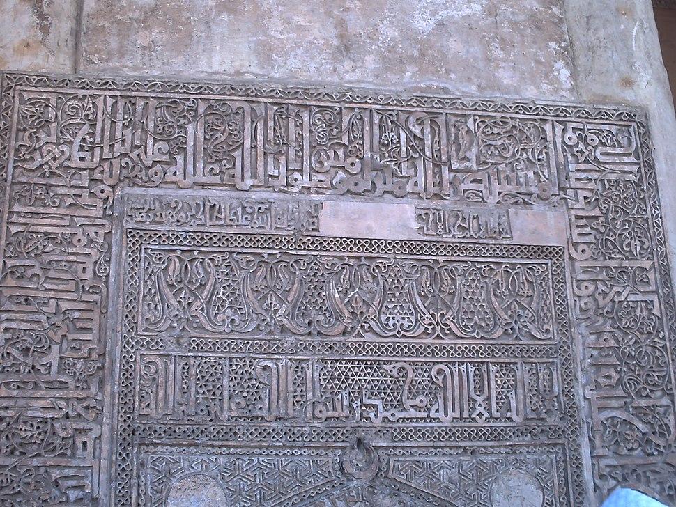 Kalema-tut-shahadat