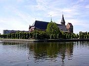 Kaliningradskiy cathedral rear