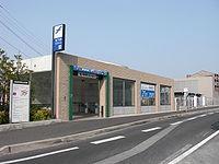 Kamo Station.JPG