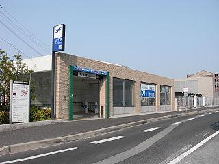 Kamo Station (Fukuoka) Metro station in Fukuoka, Japan
