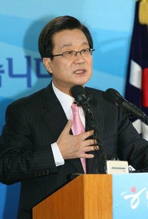 South Korean legislative election, 2008 - Image: Kang Jae seop