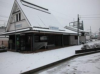 Kashiharajingū-nishiguchi Station - Station building (Feb. 2008)