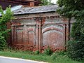 Kashira dark house fence 01.JPG
