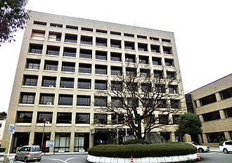 Kashiwa - Kashiwa City Hall