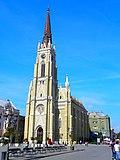 Katedrala - panoramio (5).jpg