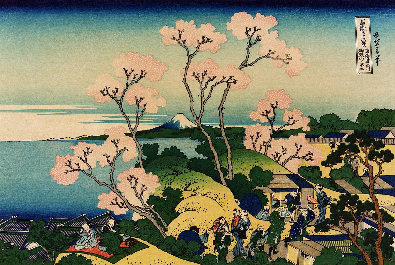 Fuji from Gotenyama on the Tōkaidō at Shinagawa