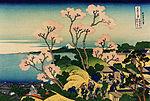 Hokusai, Shinagawa sur le Tōkaidō