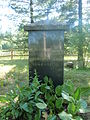 Kauvatsa Rutuna Church Memorial Stone.jpg