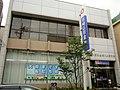Kawasaki Shinkin Bank Kugahara Branch.jpg