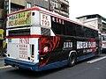 Keelung Bus FK-793 right-back.jpg
