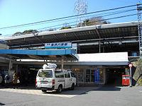 Keikyu Kanazawa-Hakkei Station.JPG