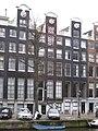 Keizersgracht 640 (midden).JPG
