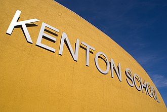 Kenton School - Image: Kenton school wall
