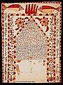 Ketubah from Tunisia 1854.jpg