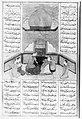 Khamsa (Quintet) of Nizami MET 70747.jpg