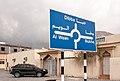 Khasab roundabout.jpg
