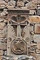 Khatchkar in Khor Virap 03.jpg