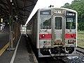 Kiha54 525 at Abashiri Station 01.jpg