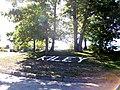 Kiley Middle School Entrance - panoramio.jpg