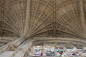 King's College Chapel - fan vaulted ceiling - Cambridge - UK - 2007.jpg