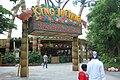 King Julien's Beach Party-Go-Round entrance.jpg