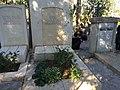 Kinneret cemetery (9770).JPG