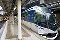 Kintetsu 50000 series Limited Exp. Shimakaze at Kyoto Station 2015-02-26 (16048295724).jpg