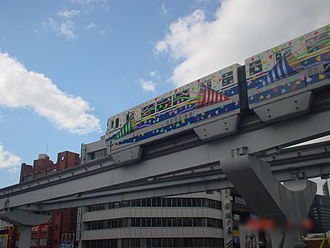 Hitachi Monorail - Image: Kitakyushu monorail