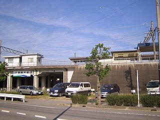 Kitano-Masuzuka Station Railway station in Okazaki, Aichi Prefecture, Japan