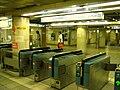 Kitasenju Station Ticket Gate (Tokyo Metro Line).jpg