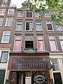 Kloveniersburgwal 7, Amsterdam.jpg