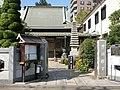 Kogaku-ji (Hachioji).JPG