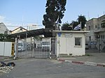 Kol Israel (IBA) in the kirya, Tel Aviv.JPG
