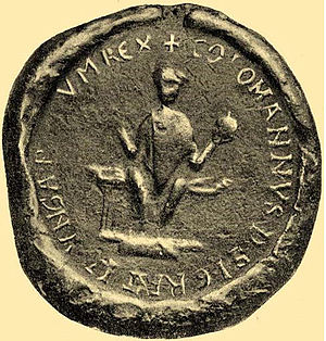 Boris Kalamanos -  Royal seal of Coloman the Learned, King of Hungary, who expelled his wife, Boris's mother, from Hungary for adultery before Boris's birth