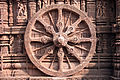 Konark-sun-temple-wheel.jpg