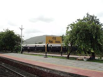Roha - Roha railway station