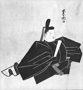 近衛家平's relation image