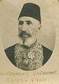 Konstantinos Vagiannis, Prince of Samos.jpg