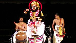 Yamini (music festival) - Koodiyattam performance by Margi Madhu