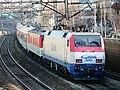 Korail 8243.jpg